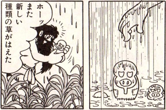 hinotori-manga-jogo-veio