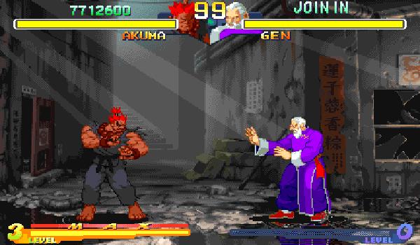 sfa2-screen1-jogoveio