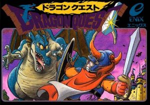55325-dragon_quest_japan-2