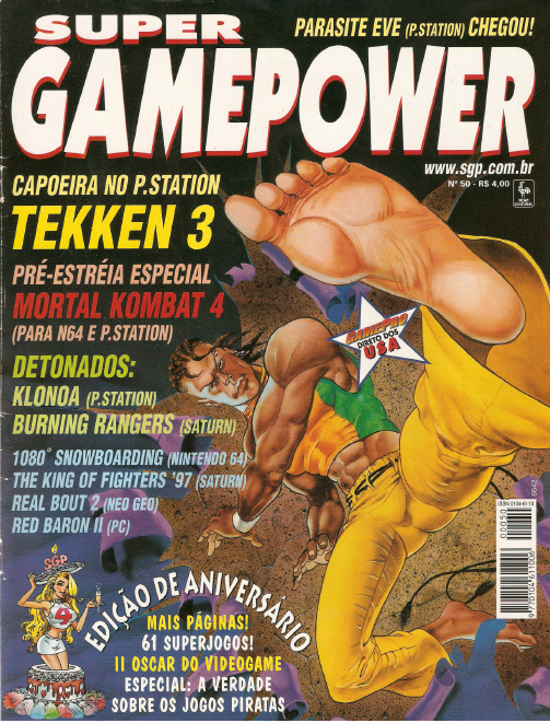 super-game-power-50.png