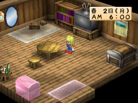 Bokujou Monogatari: Harvest Moon for Girl (PS1)   Jogo Véio